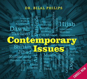 Course Image Contemporary Issues (AQD 042)