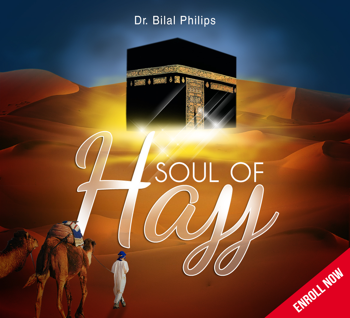Course Image Soul of Hajj (FQH 053)