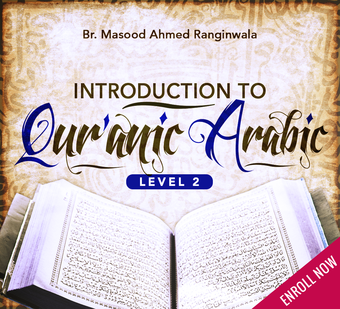 Introduction to Qur'anic Arabic - Level 2 (ARB 032)