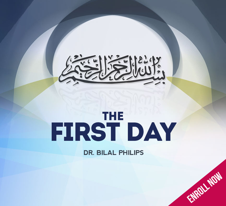 The New Muslim Course - The First Day (NMC 101)