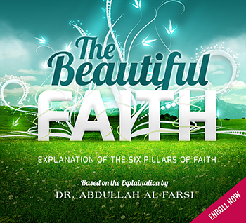 Explanation of the Six Pillars of Faith (AQD 041)