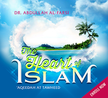 Aqeedah At-Tawheed (AQD 021)