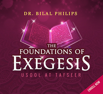 Course Image Usool at-Tafseer (TAF 021)