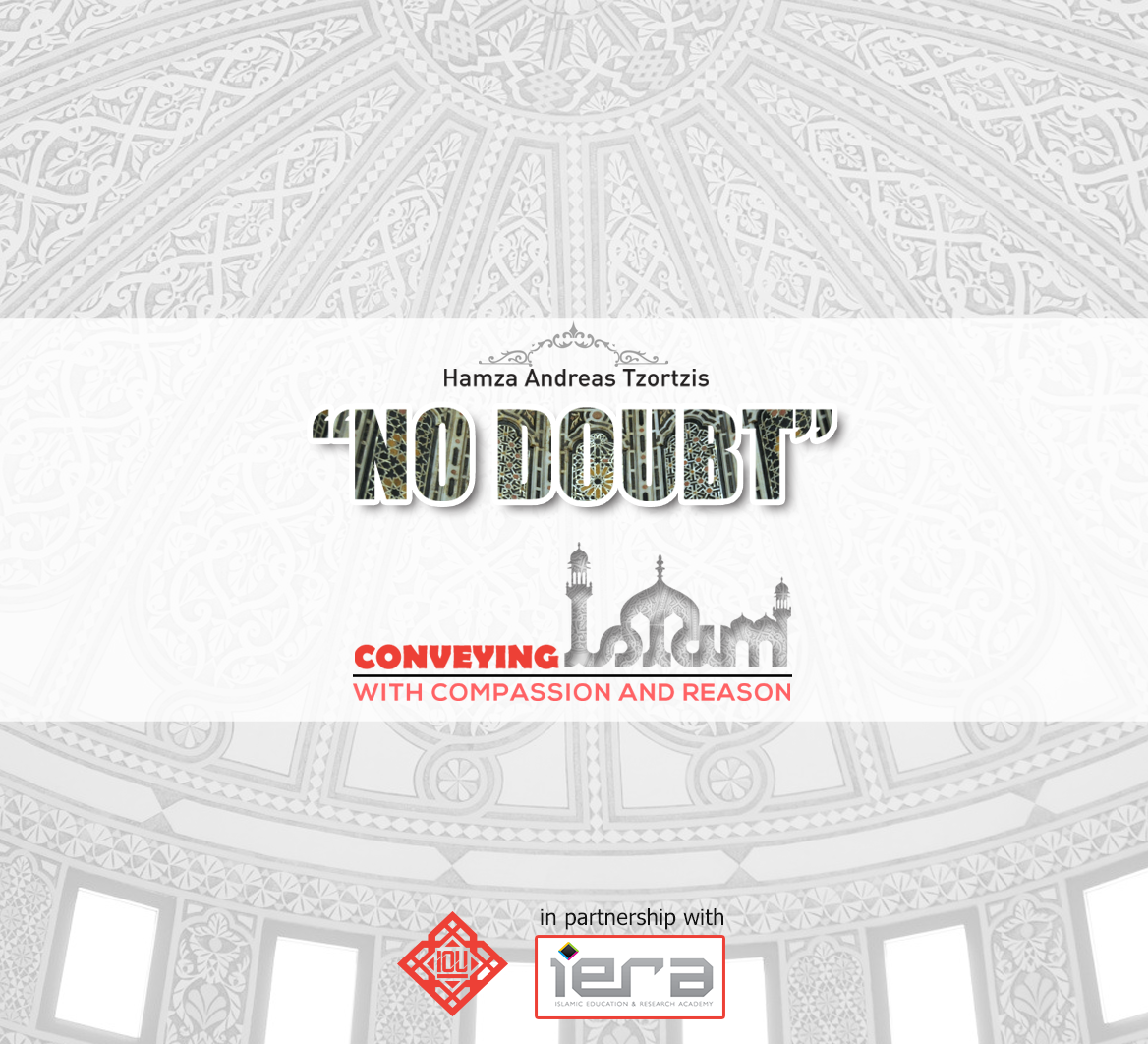 No Doubt - Conveying Islam with Compassion and Reason (DHD 100)
