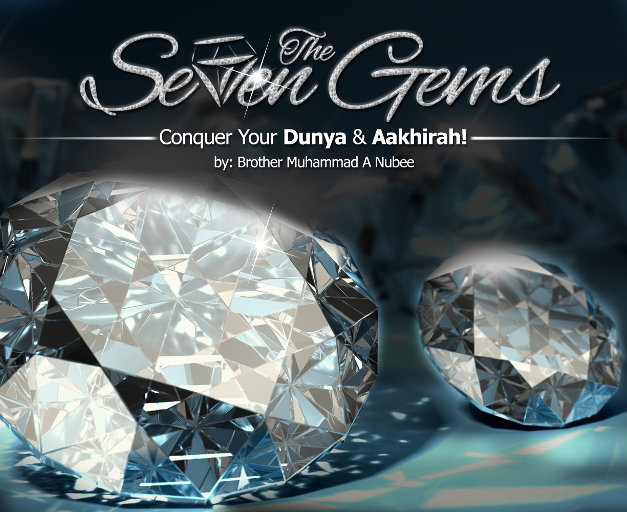 Course Image The Seven Gems: Conquer Your Duniya and Aakhirah