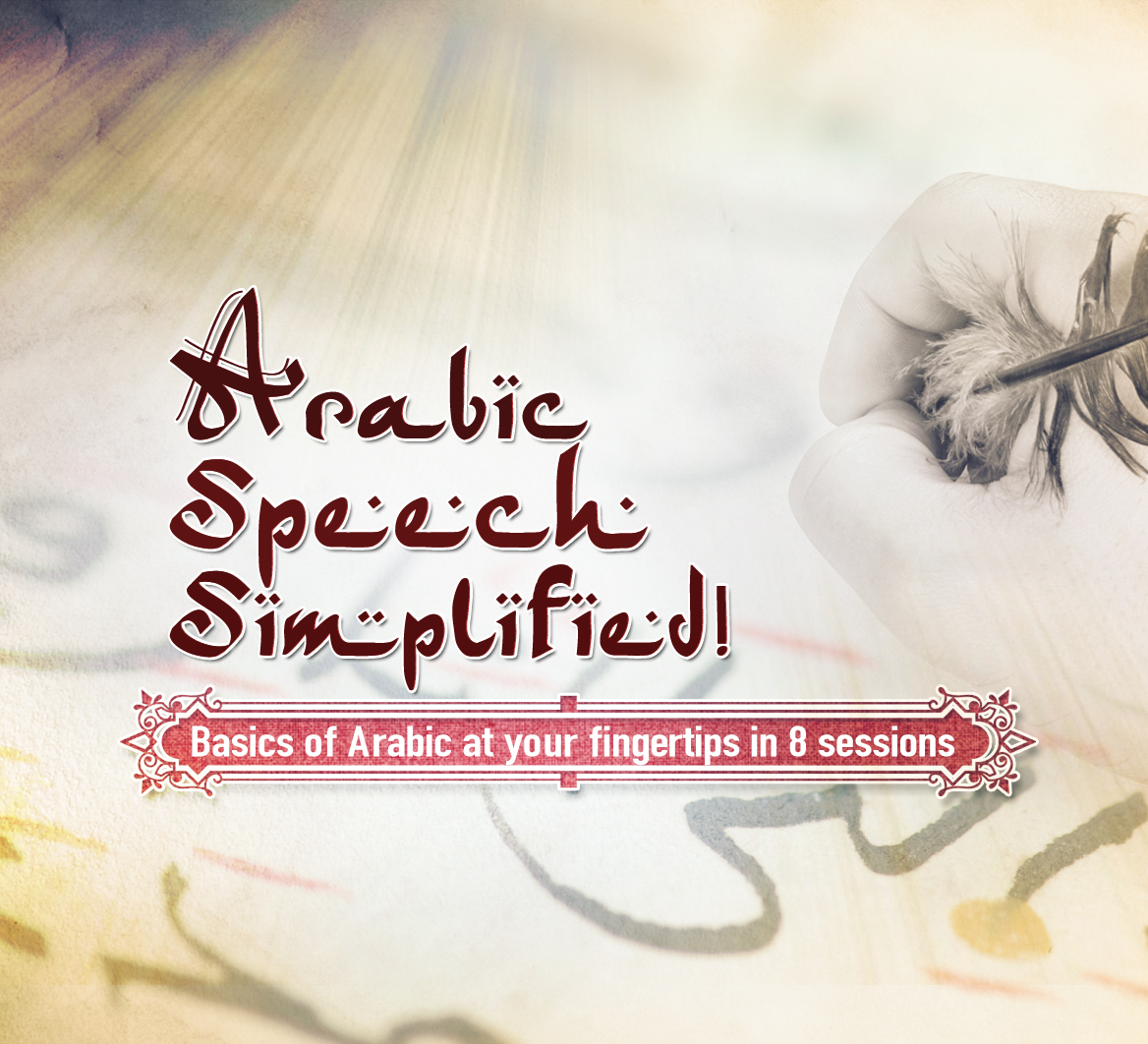 Arabic Speech Simplified!