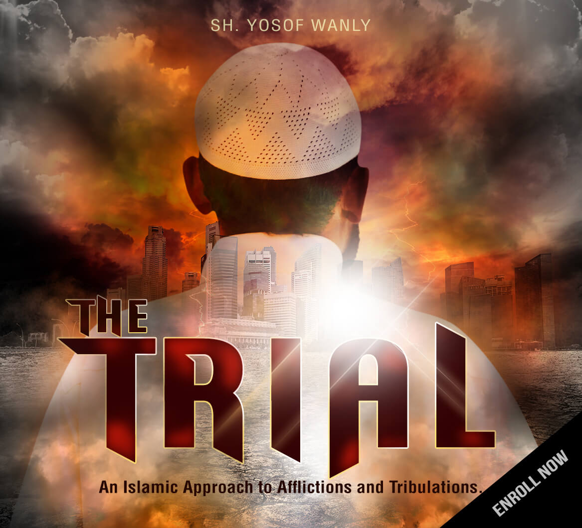 Course Image The Trial: An Islamic Approach to Afflictions and Tribulations