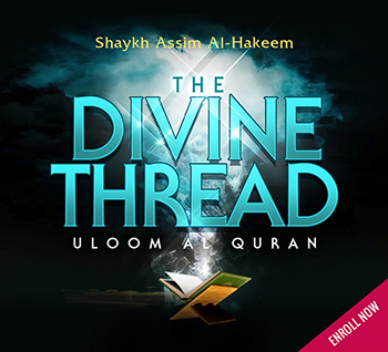 Course Image The Divine Thread – Uloom al Qur'aan (TAF 022)