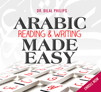 Arabic Reading and Writing Made Easy (ARB 011)