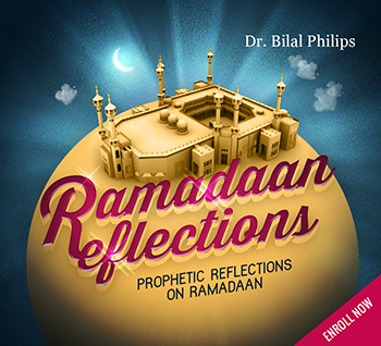 Course Image Prophetic Reflections on Ramadaan (HAD 033)