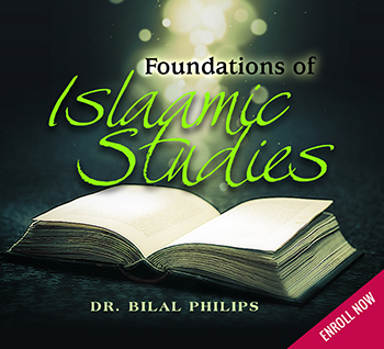 Course Image Foundations of Islaamic Studies Part 1 (IIS 011)