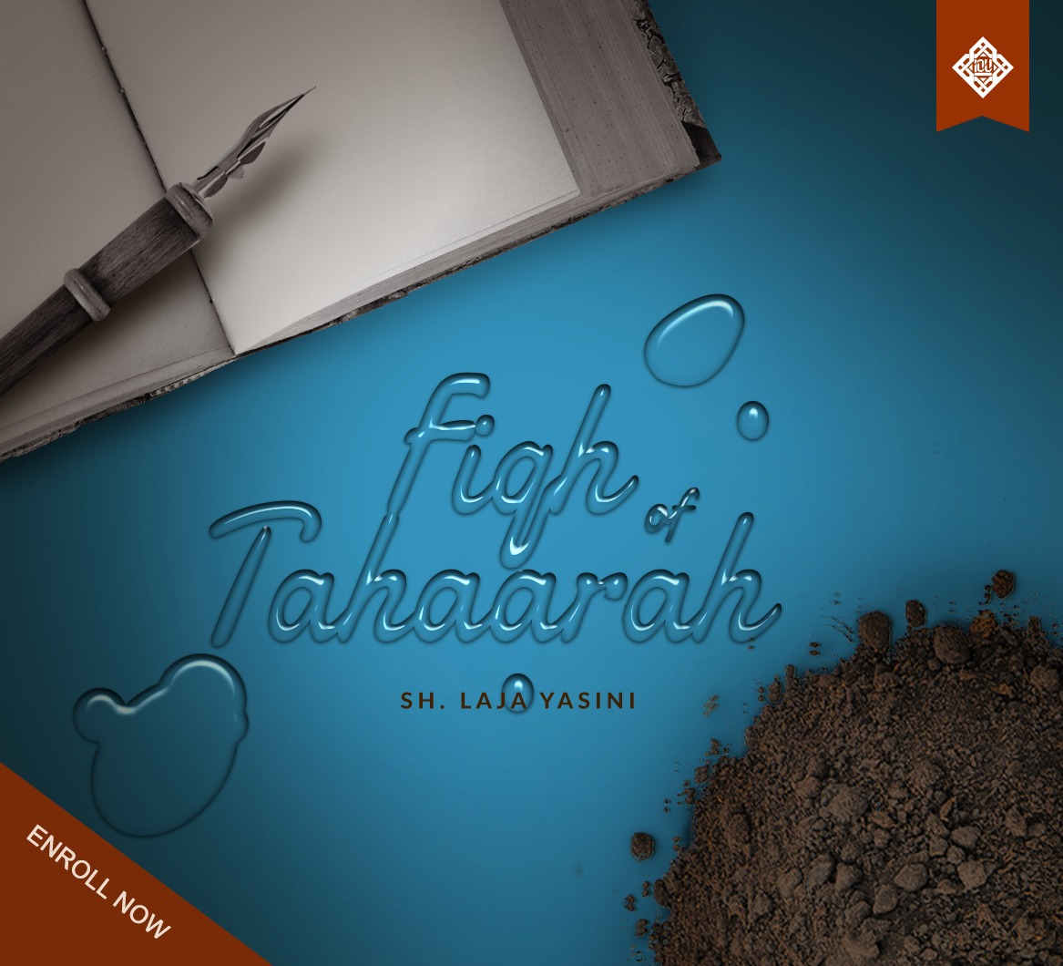 Course Image Fiqh of Tahaarah (FQH 011)