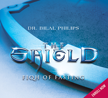 Course Image Fiqh of Fasting (FQH 031)