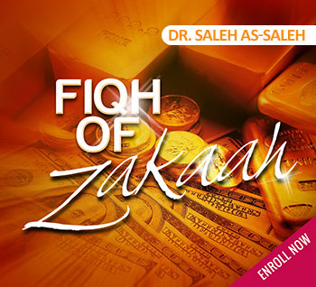 Course Image Fiqh of Zakaah (FQH 032)
